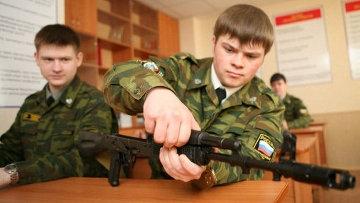 Основы военной службы реферат по обж 7760